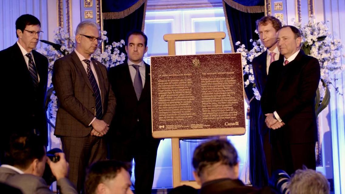 plaque NHL